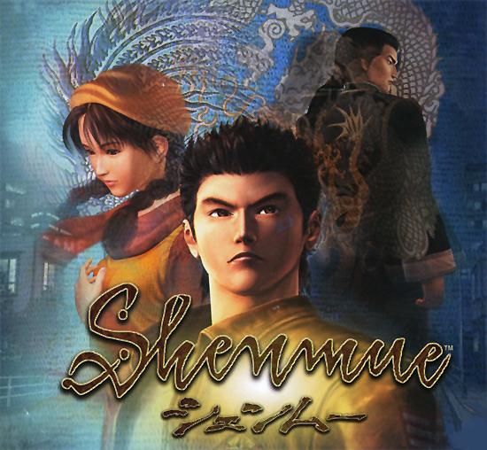پرخرج ترین بازی ها Shenmue